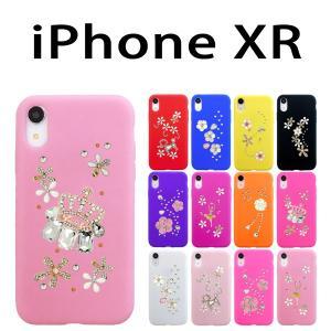 iPhone XR 対応 Flower-deco デコシリコンケース カバー スマホ  スマートフォン アイフォーン trends