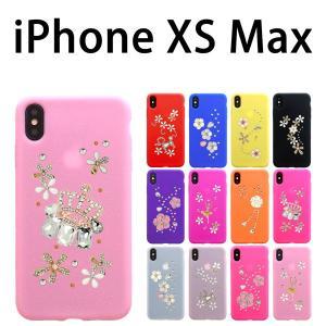iPhone XS Max 対応 Flower-deco デコシリコンケース カバー スマホ  スマートフォン アイフォーン trends