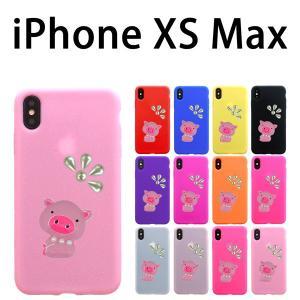 iPhone XS Max 対応 ぶたに真珠 デコシリコンケース  カバー スマホ  スマートフォン アイフォーン|trends