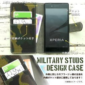 SO-01L SOV39 XPERIA XZ3 対応 ミリタリー柄 スターデコ 手帳型ケース 【 黒TPU 】 ケース カバー 迷彩柄 カモフラ trends 04