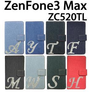 Zenfone3 Max ZC520TL 対応 デニム オーダーメイド手帳型 イニシャルデコケース カバー スマホ スマートフォン|trends