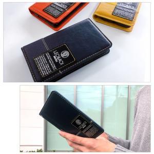 AQUOS R3 808SH ケース AQUOSR3 カバー 808SHケース アクオスR3 808SHカバー ファーストクラス 手帳型 R3ケース R3カバー SH-04L SHV44 も対応|trendss|02