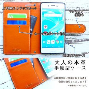 702SO ケース Xperia XZ2 カバー エクスペリア XZ1 701SO 手帳  DIGNO J 704KC 手帳型 大人の 本革 手帳ケース AQUOS R2 手帳型カバー アクオスR Android One S4|trendss|02
