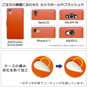 702SO ケース Xperia XZ2 カバー エクスペリア XZ1 701SO 手帳  DIGNO J 704KC 手帳型 大人の 本革 手帳ケース AQUOS R2 手帳型カバー アクオスR Android One S4|trendss|06