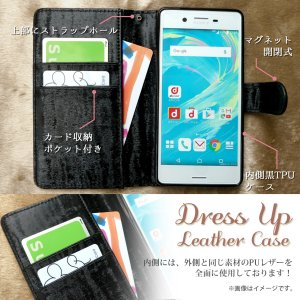 Android One S4 ケース AQUOS R2 706SH カバー Xperia Z5 501SO 手帳 アンドロイド ワン X1 ドレスアップ 手帳型 アクオスXx3 506sh DIGNO J 704KC trendss 06