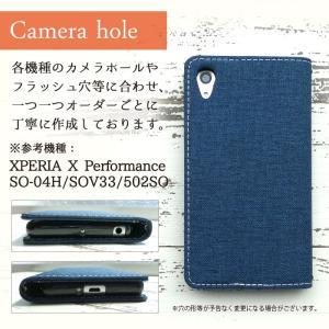 XPERIA XZ3 801SO ケース XZ2 702SO カバー AQUOS R compact 701SH R2 706SH 京スタイル 手帳 手帳型 DIGNO J 704KC 506SH 701SO 501SO 605SH 602KC|trendss|13