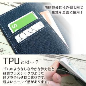 XPERIA XZ3 801SO ケース XZ2 702SO カバー AQUOS R compact 701SH R2 706SH 京スタイル 手帳 手帳型 DIGNO J 704KC 506SH 701SO 501SO 605SH 602KC|trendss|03