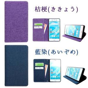 e821c6dbdc ... iPhone8 Plus iPhone7 Plus ケース カバー 手帳 手帳型 京スタイル iphone7plusケース  iphone8plusケース iphone7plus ...
