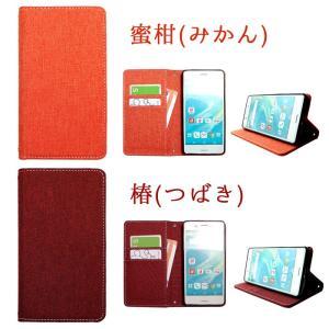 0a0e36a88b ... iPhone8 Plus iPhone7 Plus ケース カバー 手帳 手帳型 京スタイル iphone7plusケース  iphone8plusケース iphone7plus