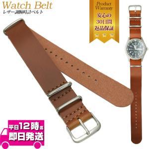 腕時計 ベルト 時計 NATOベルト 替えベルト 時計ベルト...