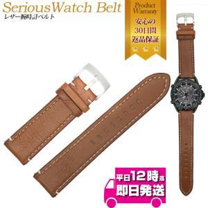 腕時計 ベルト 時計 替えベルト バンド 革ベルト empt...