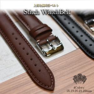 腕時計 ベルト 時計 替えベルト バンド 革ベ...の詳細画像2