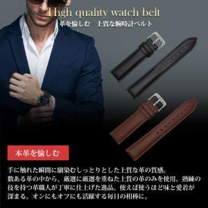 腕時計 ベルト 時計 替えベルト バンド 革ベ...の詳細画像3