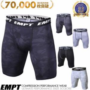 EMPT コンプレッションタイツ メンズ ショートタイツ ■ 商品スペック : メンズ 男性 ショー...