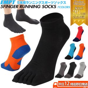 EMPT 5本指 ランニングソックス 靴下 メンズ 黒 ブラック ランニングソックス スポーツソックス 五本指ソックス 5本指靴下 ランニングウェア おすすめ マラソン
