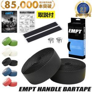 EMPT バーテープ ハニカム 自転車柄 エンドキャップ エンドテープ セット | ブラック レッド...