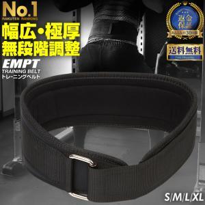 EMPT トレーニングベルト トレーニングベルト リフティングベルト 腰ベルト サポーター パワーベルト サポート デッドリフト ウェイトトレーニング 筋トレ|trendst