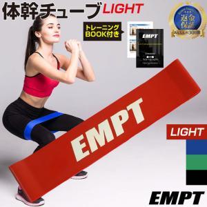 レッド(ライト厚み0.5mm) 体幹チューブ エクササイズバンド ループチューブ ループバンド エクササイズ 筋肉 体幹トレーニング ストレッチ|trendst