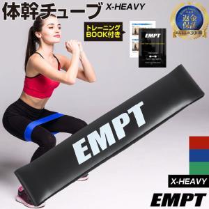 ブラック(エクストラヘビー厚み1.1mm) 体幹チューブ トレーニングチューブ フィットネスチューブ エクササイズバンド 体幹トレーニング ストレッチ|trendst