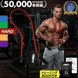 トレーニングチューブ ハードタイプ トレーニングチューブ フィットネスチューブ ハード 筋トレ インナーマッスル 全身  下半身 ダイエット トレーニング ゴム|trendst