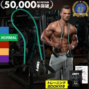 トレーニングチューブ ノーマル トレーニングチューブ フィットネスチューブ ストレッチ 筋トレ ダイエット 肩 背中 腰 腕 胸  筋肉 ストレッチ チューブトレー|trendst