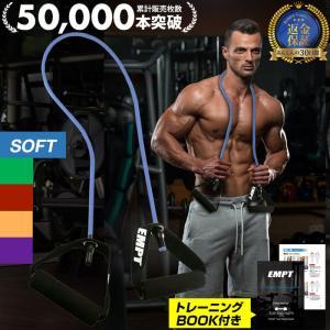 トレーニングチューブ ソフトタイプ トレーニングチューブ フィットネスチューブ ストレッチ トレーニング フィジカル 全身  下半身 体幹ストレッチ トレーニン|trendst