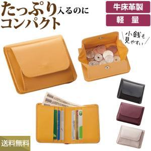 「S-217」小銭が見やすい コンパクト財布 財布 財布 二...
