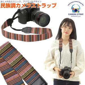 カメラストラップ カメラアクセサリー ストラップ...