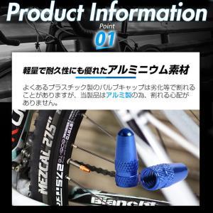 仏式英式自転車バルブキャップ ロードバイク 自転車の詳細画像5