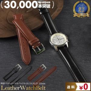 腕時計ベルトステッチ柄なし 腕時計バンド 替えバンド ブラッ...