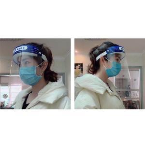 フェイスシールド 簡易式 水洗い 50枚セット フェイスガード フェイスシールド フェイスガード マスク 透明シールド 防塵 便利 安全 男女兼用|trendyme|02