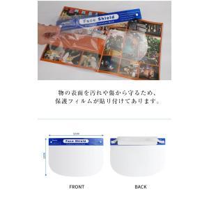 フェイスシールド 簡易式 水洗い 50枚セット フェイスガード フェイスシールド フェイスガード マスク 透明シールド 防塵 便利 安全 男女兼用|trendyme|06