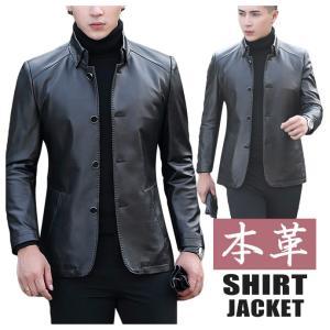 レザージャケット ジャケット 本革 メンズ レザージャケット 革ジャン フィット感 シングルジャケット 革ジャケット|trendyme