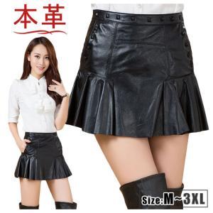 本革ラムレザーミニスカート レザースカート レディース リベット飾りスカート 皮フレアスカート 皮 スカート 裾切りっぱなし ブラック 5サイズ展開|trendyme
