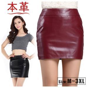 ミニスカートタイト Hライン リアルレザー スカートシンプルライン シンプルなデザイン スカートショート丈 オフィススカート OLQZ193|trendyme