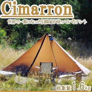 ティピーテント シマロン 4人用 ワンポールテント シークアウトサイド テント 軽量 コンパクト モノポールテント Cimarron Seekoutside