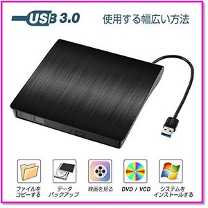 ポータブル外付けリムーバブル光学ドライブ、USB3.0インターフェイス  【互換性】WindowsX...