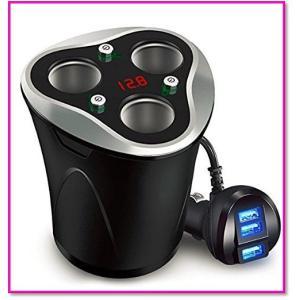 ??カップ型+独立スイッチ付き。便利なカップ型デザインで車のドリンクホルダーにポンッと設置でき、車内...