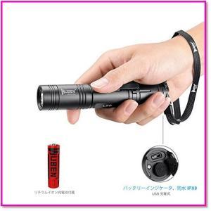 懐中電灯LEDフラッシュライト超高輝度USB充電式5モード完全防水1200ルーメンハンディライト 0405 trepakgogo