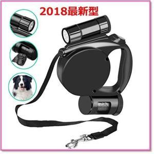 愛犬用リード 伸縮リード2018年新型 巻き取り式 自動巻きゴミ袋付きLEDライト付きエチケット袋付き  0515|trepakgogo