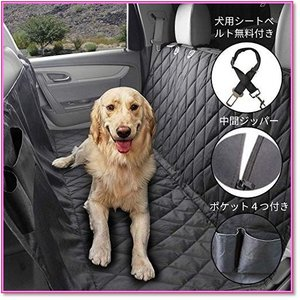 新型ペット用ドライブシート防水滑り止め大中小型車用全種犬用猫用車後部座席車載カバー折り畳み式汚れに強い防水撥水 0528|trepakgogo