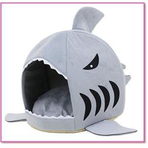 ペットハウスサメドーム型犬猫ベッドマット鮫ハウスサメ型Mサイズ 0534|trepakgogo