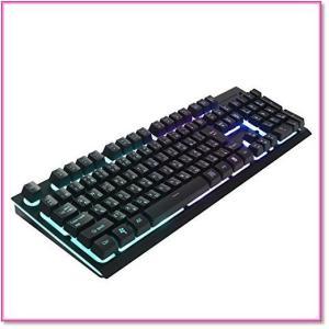 ゲームキーボード日本語配列usbキーボードLEDバックライト1680万色RGB防水26キー防衝突 0554|trepakgogo