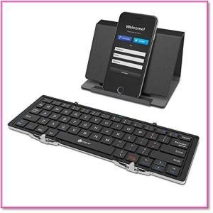 Bluetoothキーボード折りたたみ式レザーケーススタンド付きiPhoneiPadAndroidMac対応 0570|trepakgogo