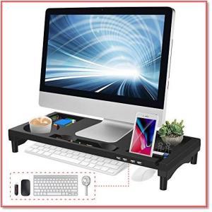 モニター台 4USBポートパソコン台 モニタースタンド 大容量 机上台 収納ラック 日本語説明書 0976 trepakgogo