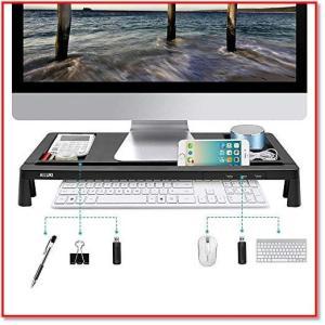 モニター台 机上台 パソコンスタンド 大容量 USBポート付き 収納便利 ブラック 1466