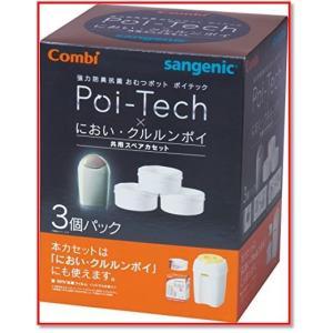 紙おむつ処理ポット 強力防臭抗菌 99%抗菌フィルム 1770|trepakgogo