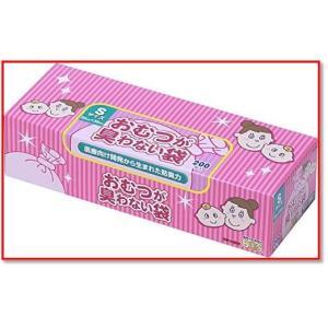 驚異の防臭袋 おむつが臭わない袋 赤ちゃん用 おむつ処理袋 袋カラー:ピンク Sサイズ200枚入  1772|trepakgogo