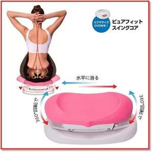 360°で人体が自然に回転するような感覚で、腰、骨盤、膝関節の伸展、柔軟性を効果的に促進し、腰、脚、...