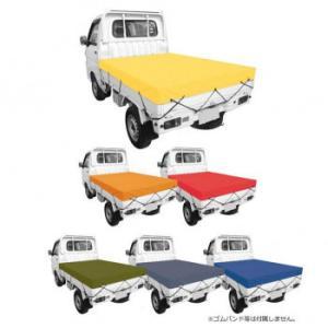 軽トラックの平張り用サイズです。しなやかな仕上がりで風合い良く、扱いやすいです。 製造国:日本 素材...